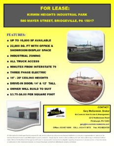 580 mayer street brochure_1